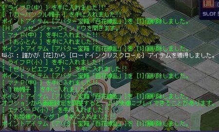 TWCI_2011_10_27_14_13_42.jpg