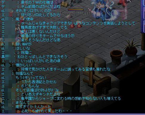TWCI_2011_11_12_16_30_27.jpg