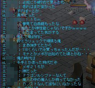 TWCI_2011_11_12_16_30_50.jpg