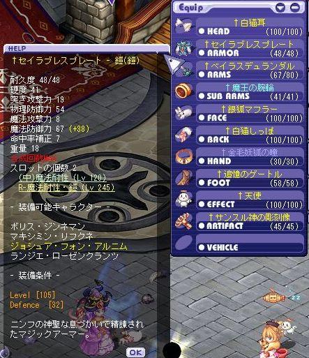 TWCI_2011_11_17_19_29_37.jpg