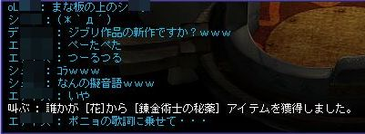 TWCI_2011_11_2_23_41_2.jpg