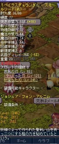 TWCI_2011_11_4_14_41_27.jpg