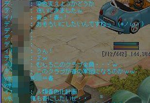 TWCI_2011_11_5_18_9_51.jpg