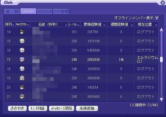 TWCI_2011_11_9_14_19_29.jpg