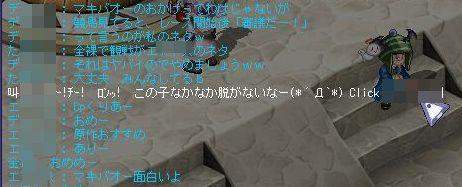 TWCI_2011_12_24_23_56_56.jpg