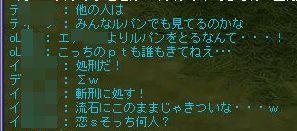 TWCI_2011_12_2_22_11_27.jpg
