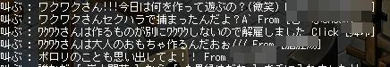 TWCI_2012_1_14_21_0_35.jpg