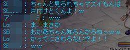 TWCI_2012_2_19_15_35_17.jpg