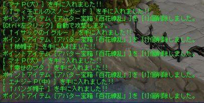 TWCI_2012_2_1_12_21_32.jpg