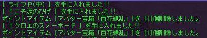TWCI_2012_2_2_13_40_21.jpg