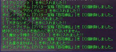 TWCI_2012_2_3_17_27_1.jpg