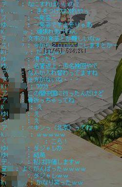 TWCI_2012_3_13_18_36_37.jpg