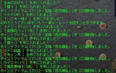 TWCI_2012_3_3_17_2_10.jpg