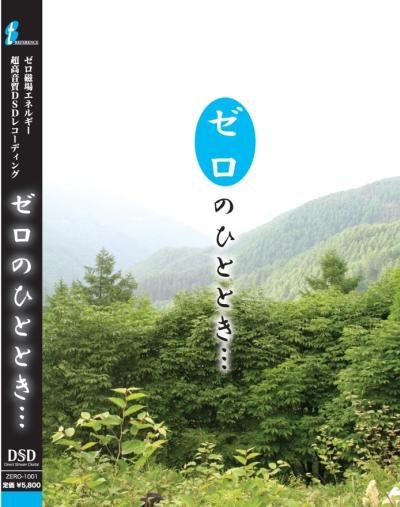 B2008-6-19-1.jpg