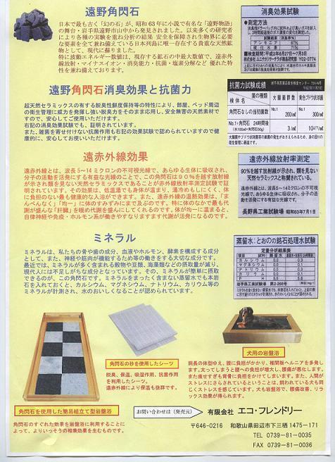 B2008-6-25-2.jpg