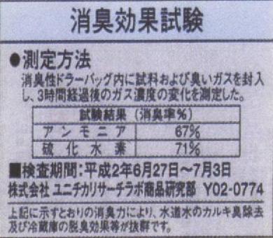 B2008-7-13-6.jpg