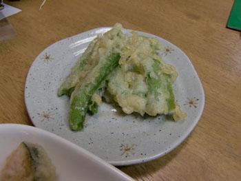 tenpura