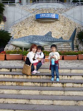 美ら海水族館24