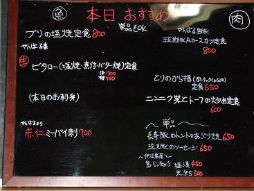 紀乃川食堂8