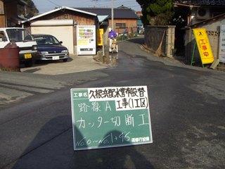 ㈲修行設備デジカメ№1 008ku