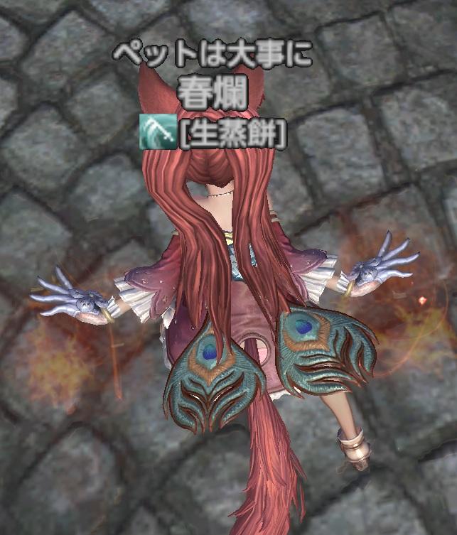 死霊法衣(うちわぷるぷる)