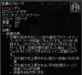 EQ2_000583.jpg