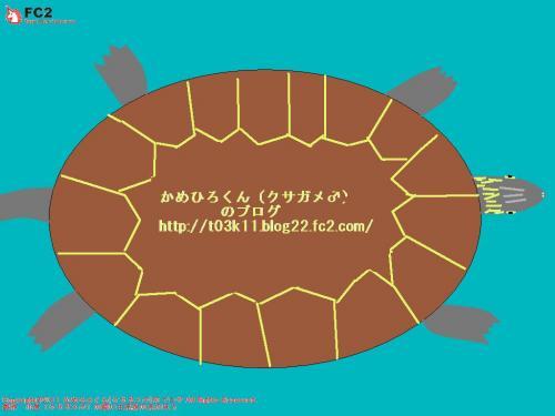 かめひろくん壁紙その2 1024×768_convert_20111212212711