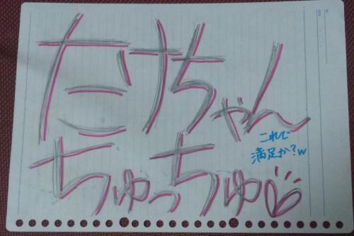 DSC_0190_convert_20111123170938.jpg