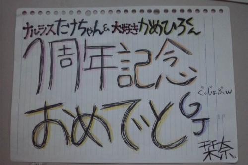 DSC_0198_convert_20111207183138.jpg