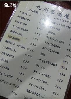 12palau-34.jpg