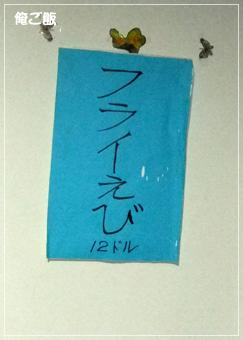12palau-36.jpg