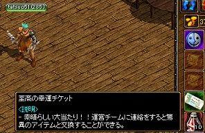 s-RedStone 09.05.26[00]