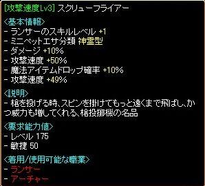 RedStone 09.05.31[00]