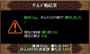 RedStone 09.04.22[02]