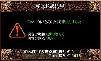 RedStone 09.05.07[00]