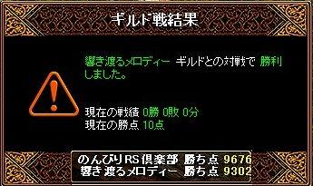 RedStone 09.05.11[00]