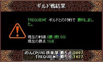RedStone 09.05.12[00]