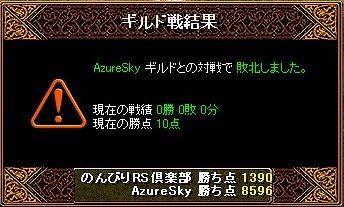 RedStone 09.05.15[01]