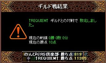 RedStone 09.05.25[02]