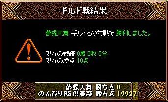 RedStone 09.05.30[00]
