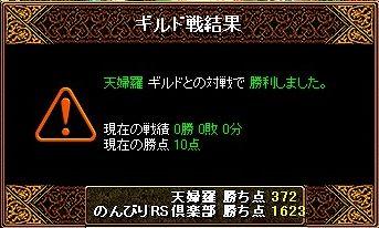 RedStone 09.06.02[00]