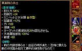 RedStone 09.06.19[01]s-
