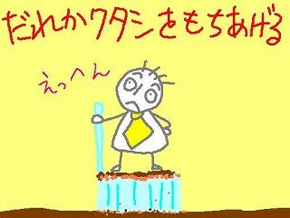 090117simobasira.jpg