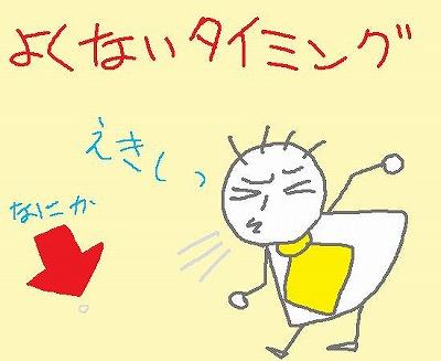 s-050927kusyami.jpg