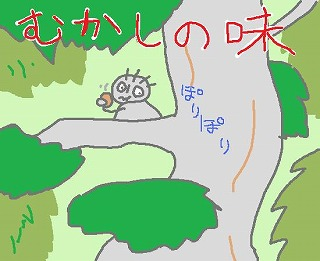 s-081125sinrin.jpg