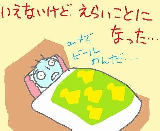 s-081214onesyo.jpg
