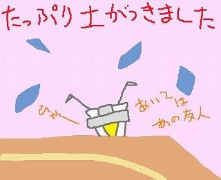 s-081220osumou.jpg