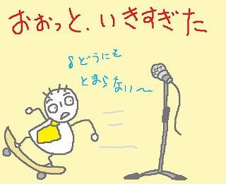 s-081222suru-.jpg