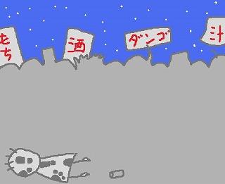 s-090101-3ozomeki.jpg