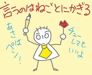 s-090105kuti.jpg